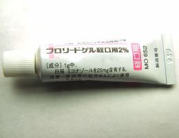 フロリードゲル2% 経口用抗菌剤