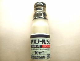 アズノールうがい液4% 洗口剤
