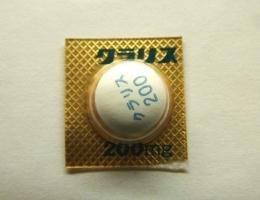 クラリスロマイシン 抗生物質